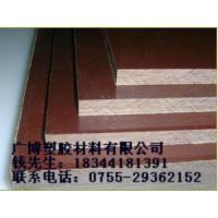 板批发;板样板图片;进口PVC材料价钱