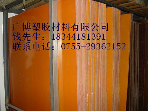 板批发;板样板图片;进口电木棒材料价格