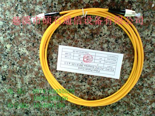 供应LC-LC单模单芯光纤跳线