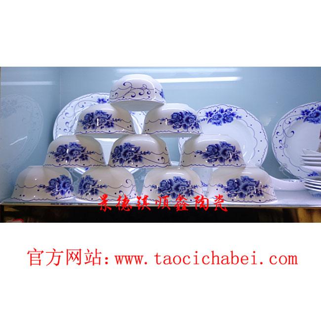 高档陶瓷餐具批发,景德镇陶瓷厂
