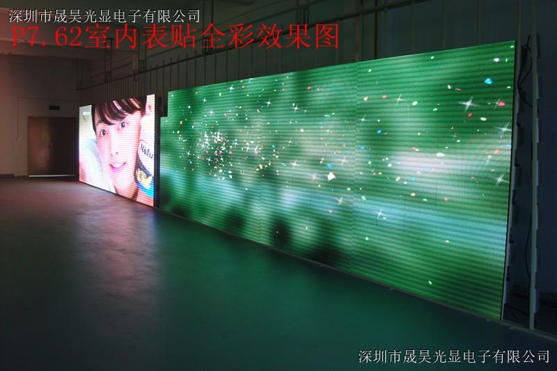 p4演出租赁大屏幕led,p5led室内酒店演出-【效果图,图