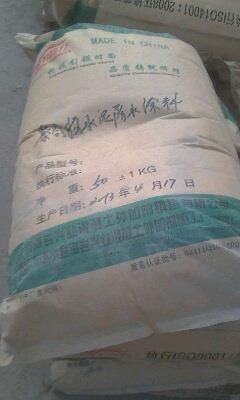 供应涂刷型聚合物水泥防水砂浆连云港批发