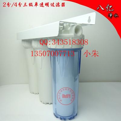 供应润达泉前置过滤器