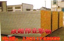 北京防火岩棉夹芯板安装工艺介绍