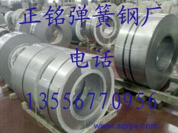 进口S60C弹簧钢价格,进口牌号弹簧钢