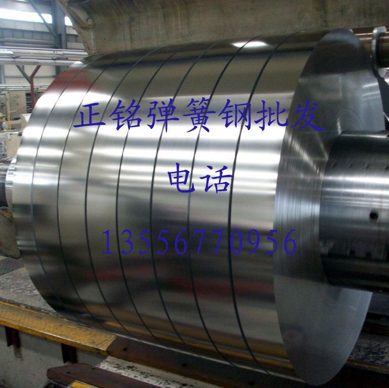 进口SK7弹簧钢价格,供应SK7生产厂家