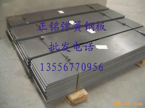 日本S60C弹簧钢价格,正铭进口S60C弹簧钢