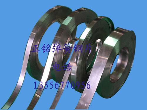日本牌号S65C弹簧钢价格,进口弹簧钢型号