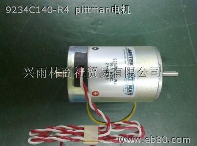 供应pittman电机9234C140-R4