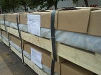 大量库存超宽铝板1.6米宽铝板