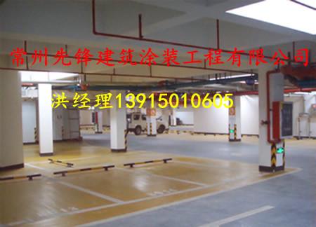 供应常州机械车间环氧树脂砂浆地坪
