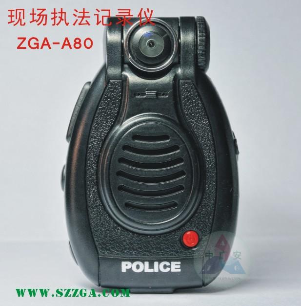供应最新款现场执法记录仪