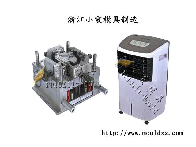 塑料模/塑料空调模具/挂式空调/模具