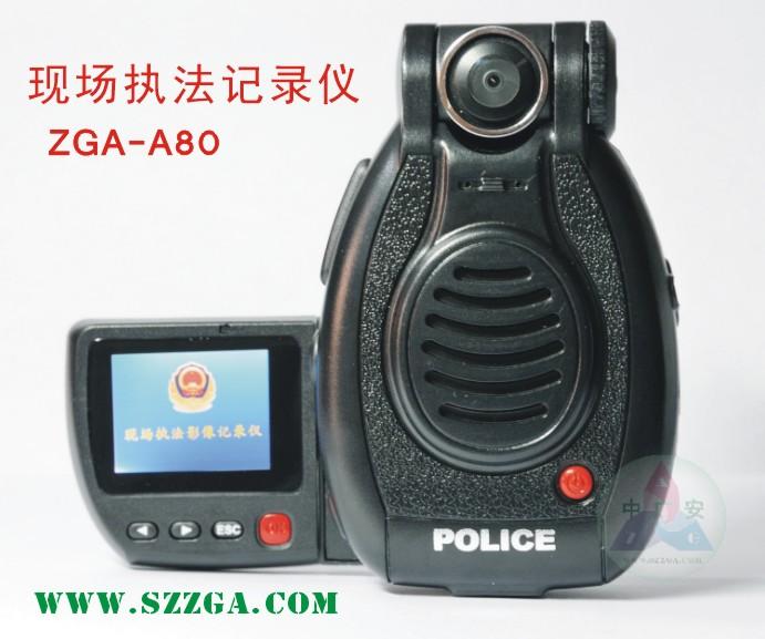 供应双摄像头中广安执法仪ZGA-A80热销