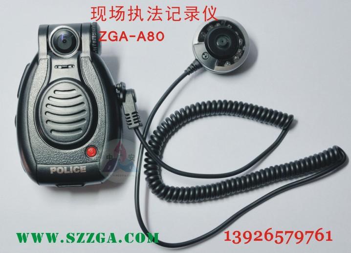 供应现场执法记录仪专业生产厂家