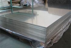 供应1A95铝板1A95铝板价格厂家