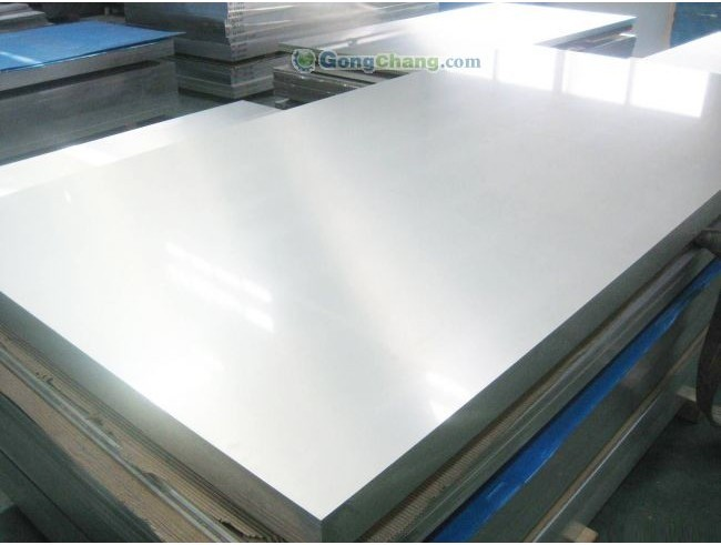 供应1A99铝板1A99铝板价格厂家