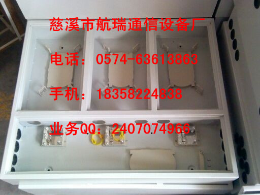 三网合一光纤楼道配线箱、产品信息供应