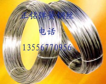 供应s60c弹簧钢片,。超薄S60C钢片