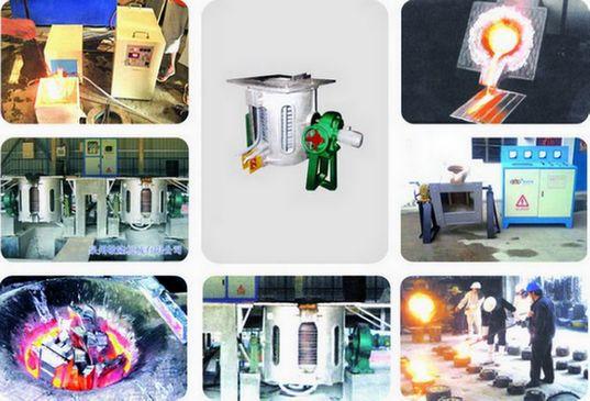 工频炉厂家 山东工频炉 工频炉用途