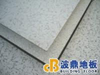 景德镇销售:房轻质静墙板、钢架静地板