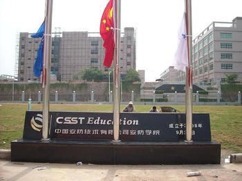 供应顺义区安装电动旗杆北京旗杆厂家定做