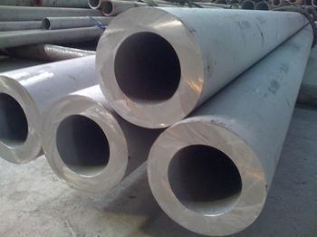 【定做】聊城厚壁钢板卷管厂家  各种材质厚壁钢板卷管