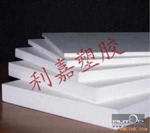 出售铁氟龙板,进口PTFE板