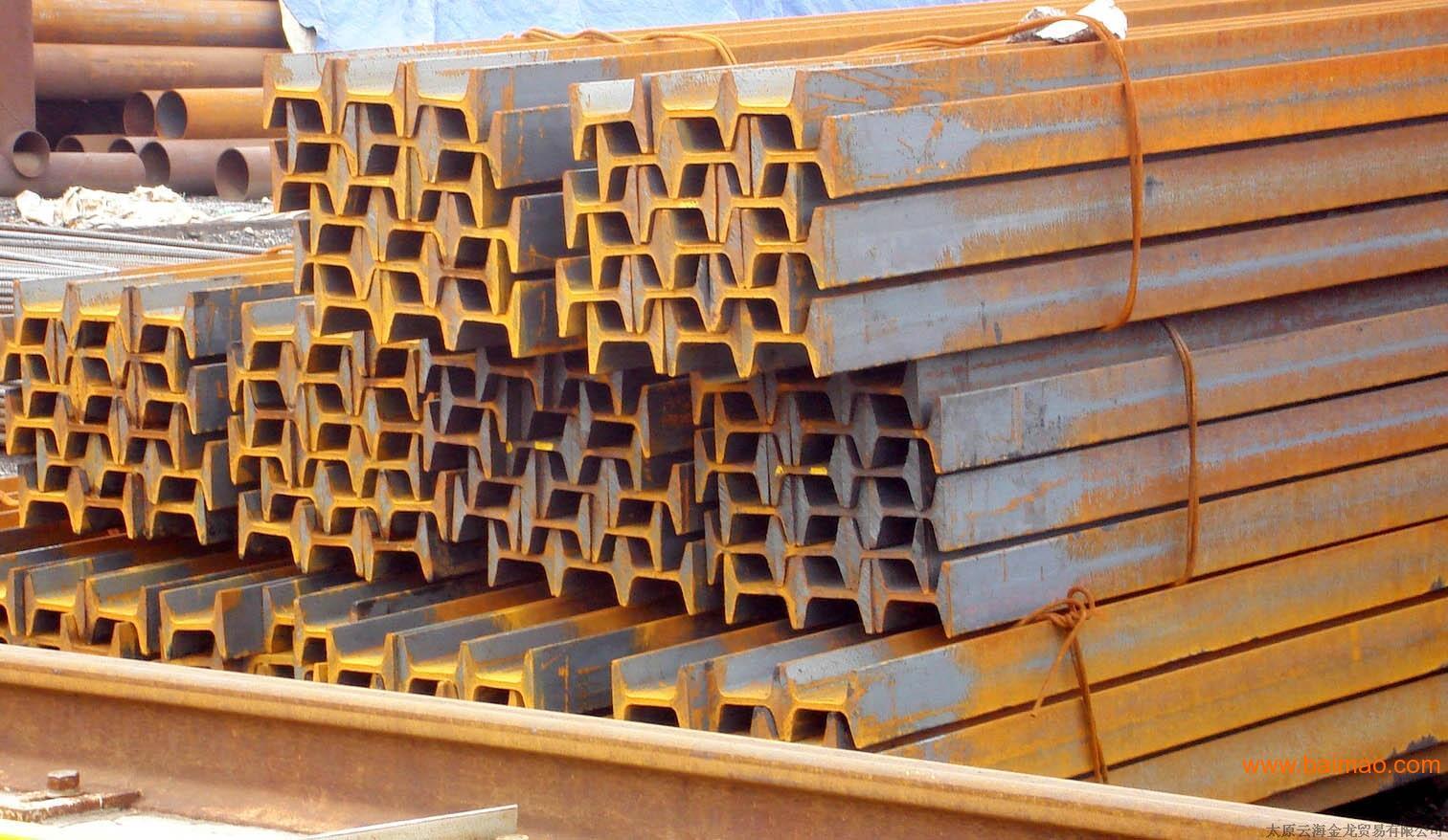 工字钢供应报价