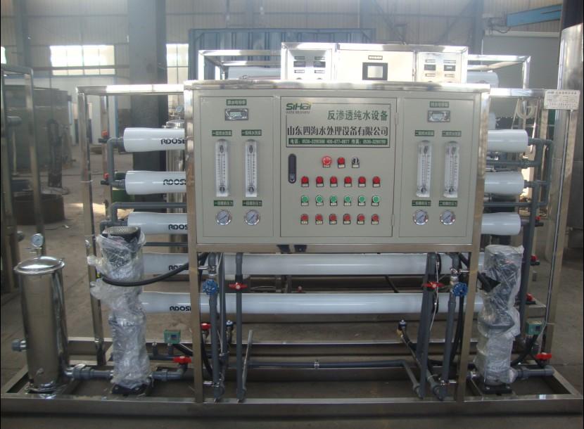 EDI设备―山东四海水处理设备有限公司!