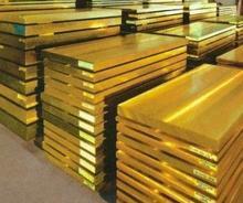 上海进口高端C2600黄铜板…