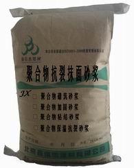供应聚合物砂浆¥#
