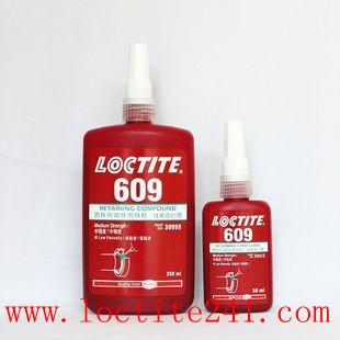 乐泰609圆柱固持胶 低粘度高强度 东莞乐泰胶水供应商批发