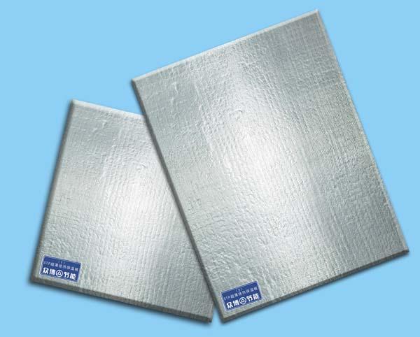 供应STP超薄绝热保温板