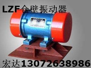 供应LZF-10系列仓壁振动器 CZQ电动振打器