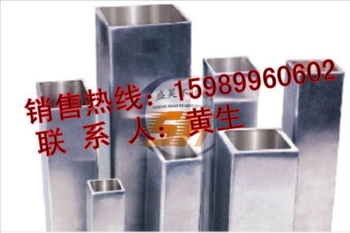 供应304不锈钢方管30*30*2.75砂光