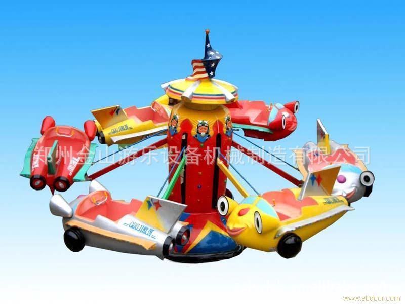 专业生产儿童游乐设备 梦幻飞碟好玩刺激 做工精细质量首选