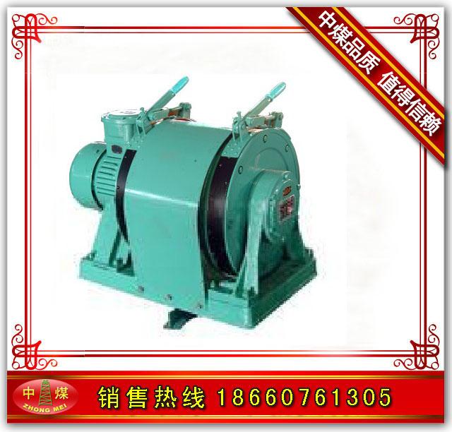 供应调度绞车JD-1热卖,调度绞车生产厂家