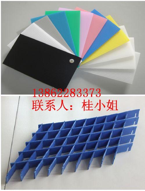 供应昆山中空板隔档 ,塑料瓦楞隔板