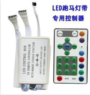 供应跑马灯条控制器,24键控制器昌吉批发