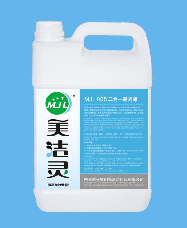 供应ML-005|地板二合一硬光蜡|地板蜡