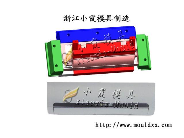 塑料模/塑料空调模具,立式空调,模具