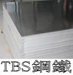 福建316不锈钢冷轧板…