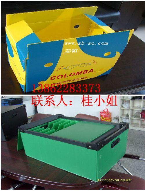 供应昆山钙塑箱,钙塑板,钙塑周转箱