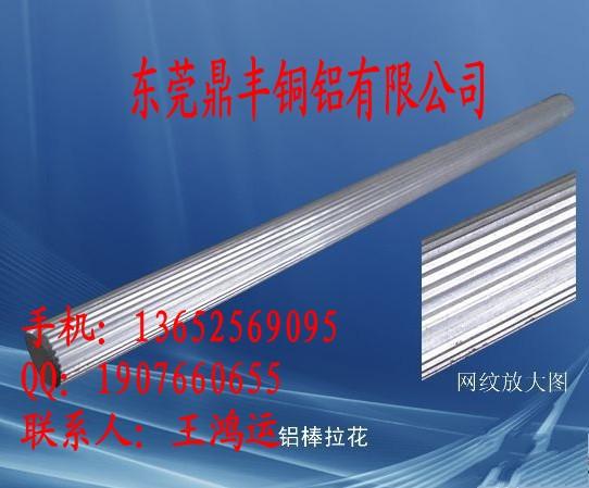 特价批发美国进口7075-T651铝棒/拉花铝棒