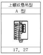 供应VS|TD-A型可变弹簧支吊架