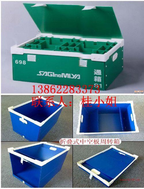 供应昆山中空板 电子零件箱,中空板折叠箱