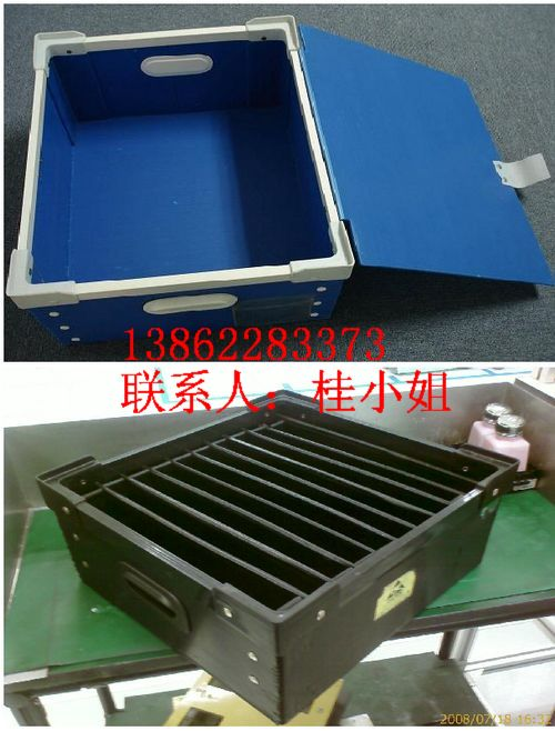 供应苏州PP中空板,中空板箱,塑料中空板箱