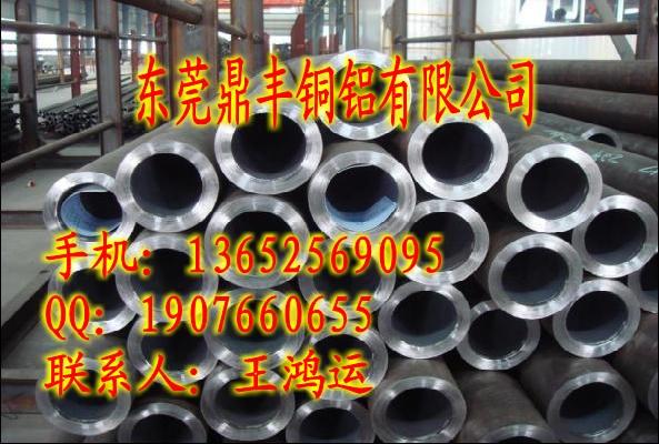 7075超大直径工业铝管*武汉6082铝合金管