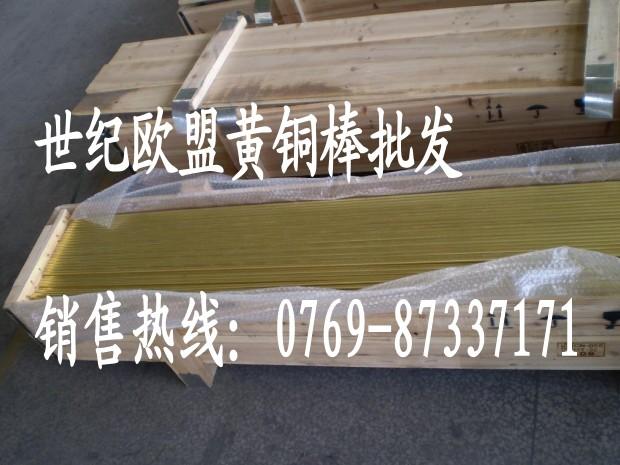 优质进口C2700黄铜板 C2700黄铜管